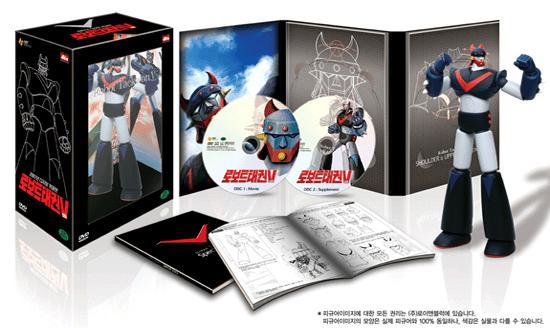 로보트 태권브이 DVD 세트