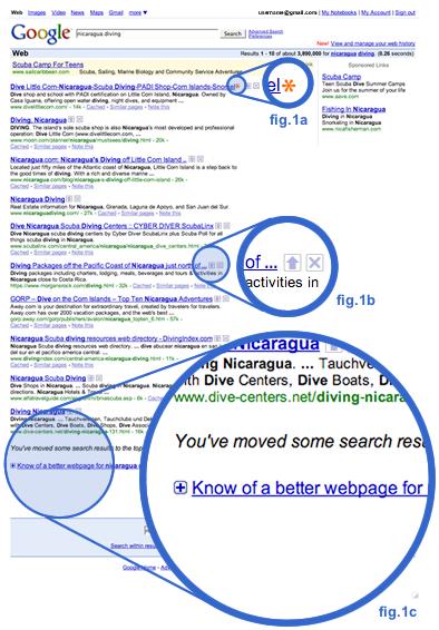 구글 검색결과 화면