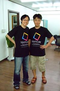 텍스트큐브 티셔츠 사진