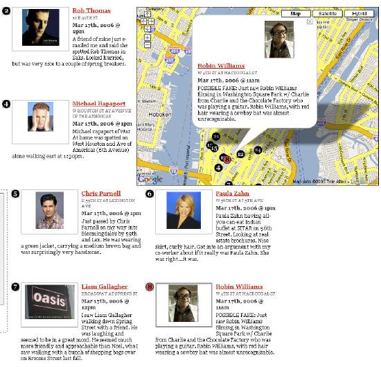 gawker.com 화면